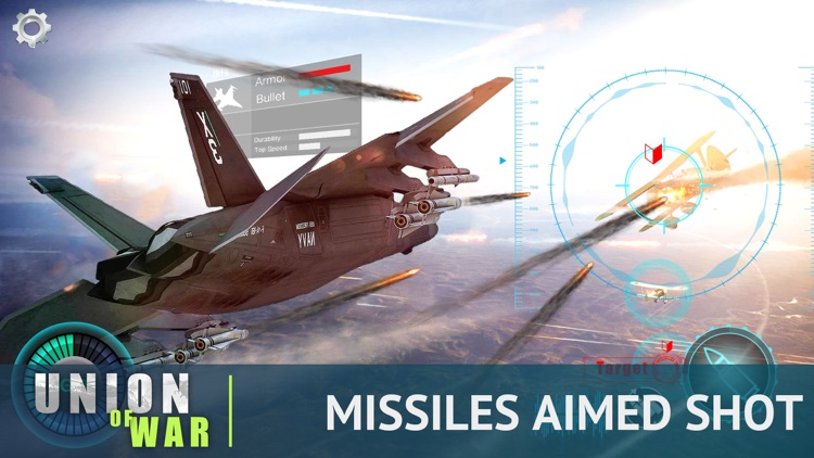联合战争:模拟坦克与飞机的军事联盟