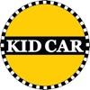 Kid Car App