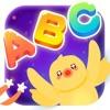 宝宝英语启蒙 - 儿童学26个英文字母、数字和颜色早教游戏