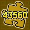 世界記録に挑戦!ジグソーパズル43560 - iPhoneアプリ