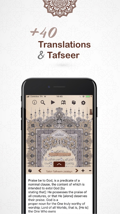 Quran Al Kareem القرآن الكريم screenshot-3