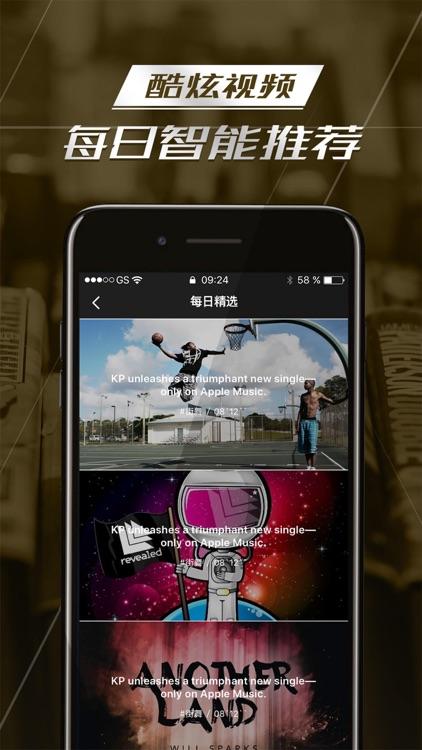 嘿吼-中国说唱原创说唱社区 screenshot-3