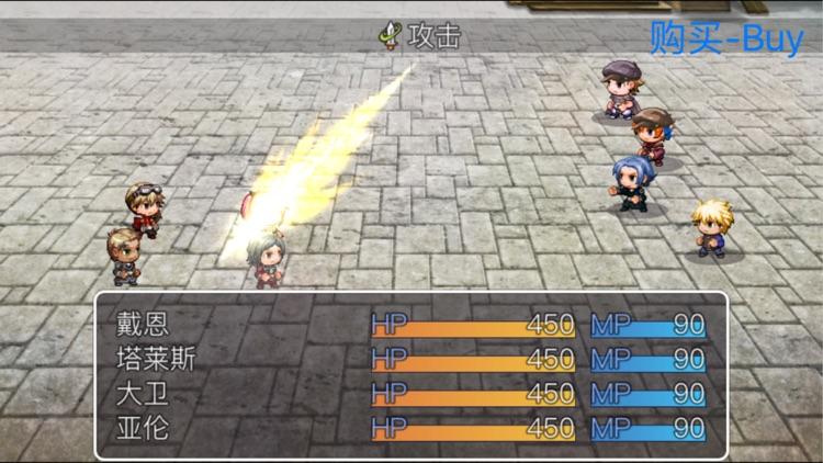 重装机兵MM2之猎人复仇 screenshot-3