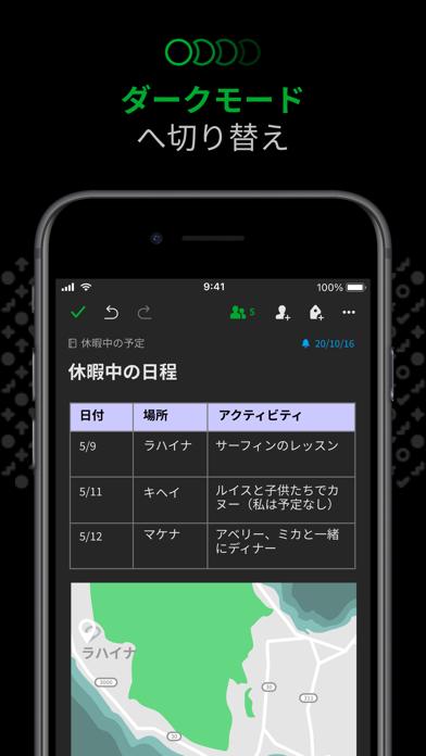 Evernote ScreenShot9