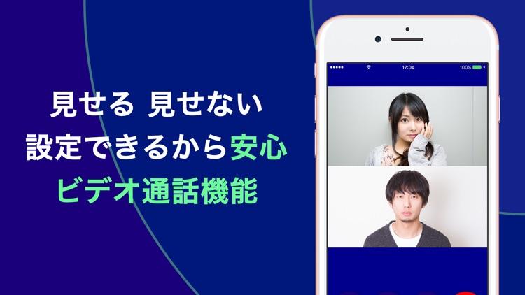 ロンリー - ランダム通話アプリ screenshot-3