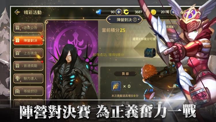 龍之谷M-黑暗復仇者