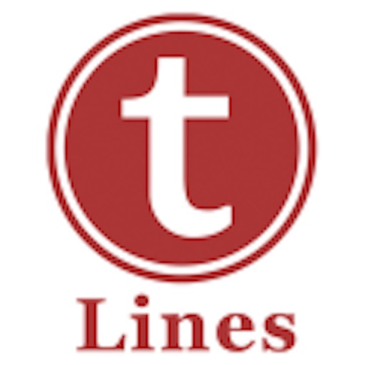Disneyland Lines (TP)