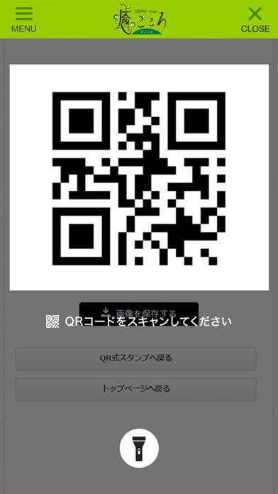 https://is1-ssl.mzstatic.com/image/thumb/Purple125/v4/b4/69/16/b46916b8-2e9c-1af8-8a8c-61b8faf3fcce/source/392x696bb.jpg