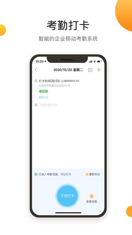 诺言 screenshot-4