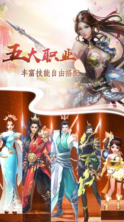 九州主宰 - 剑荡九州,寻仙问道 screenshot-4