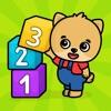123子供の数字勉強ゲーム - iPadアプリ