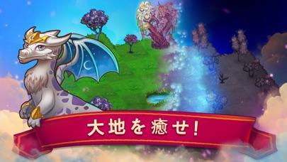 Merge Dragons!のスクリーンショット2