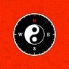 中国风水罗盘-指南针立极消砂纳水