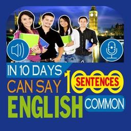 10天会说1000英语短句 - 常见句