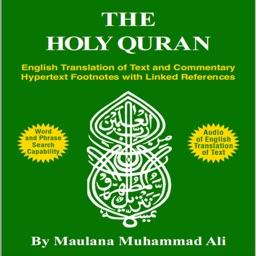 Holy Quran App