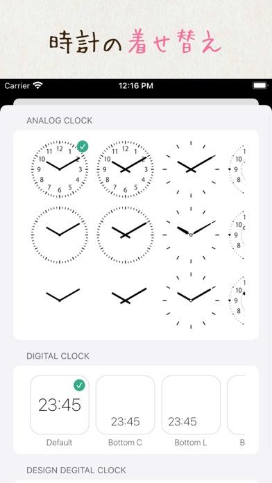 写真ウィジェット 時計カレンダー - Widgets SDのスクリーンショット5