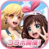 フィギュアストーリー - iPhoneアプリ