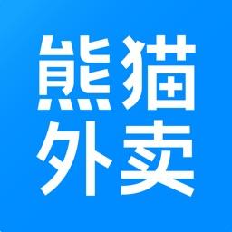 熊猫外卖-XiongMao Delivery