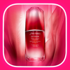 Shiseido Hong Kong - Shiseido Ultimune  artwork