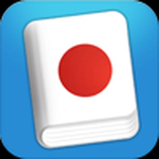 Learn Japanese - Phrasebook