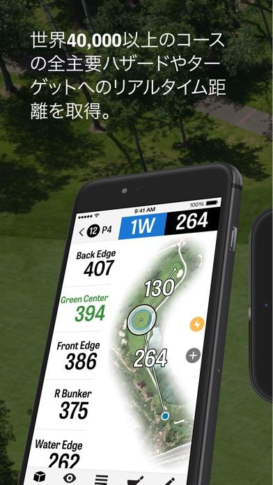 Golfshot: Golf GPS + 拡張現実のスクリーンショット1