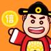 54.钱侍郎抢单宝-信贷经理展业获客助手