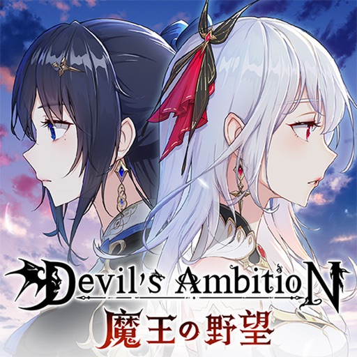 Devil's Ambition