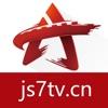 中国军视网-军队唯一专业视频App