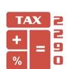 Tax 2290 Calculator