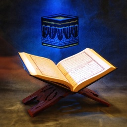 Quran in English, Arabic, Urdu