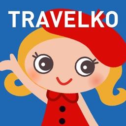 トラベルコ ホテル・航空券・ツアー比較