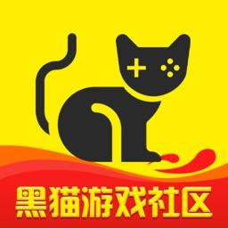 黑猫游戏社区