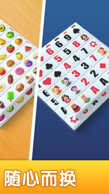 爆消砖块-解压方块消除益智小游戏 screenshot-7