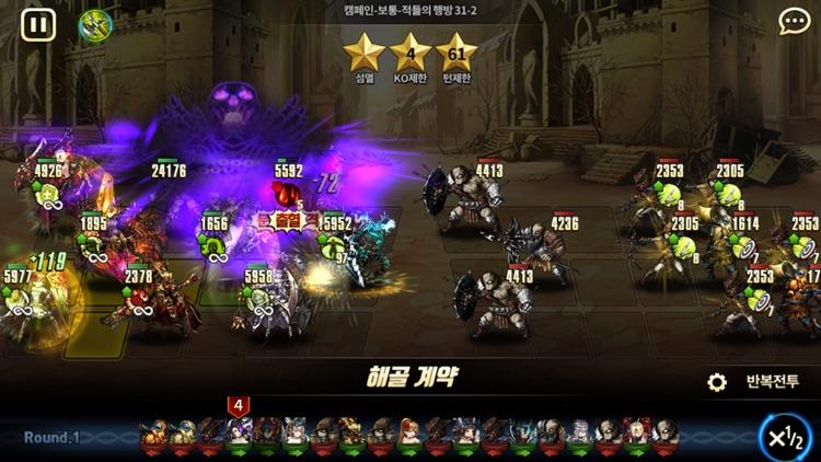 턴제 RPG – 브라운더스트 screenshot-5