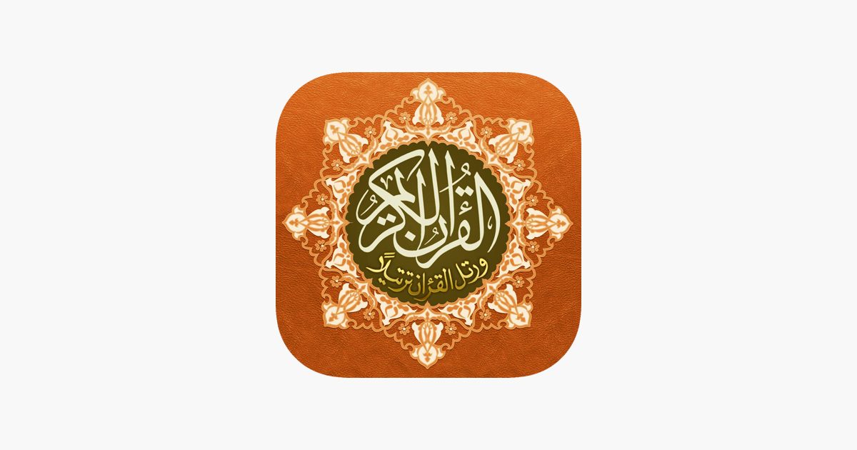 quran mp3 riwayat warch