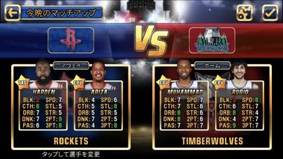 NBA JAM by EA SPORTS™ screenshot1