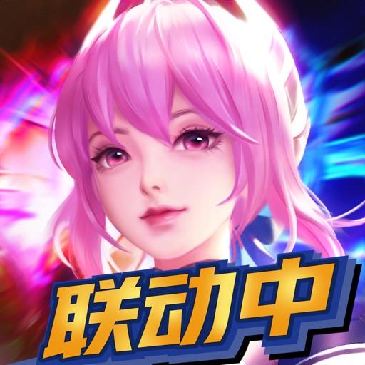 上古王冠——联动新英雄登场