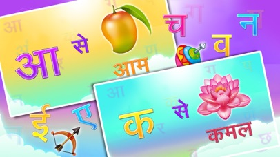 Hindi Alphabets Learning screenshot 2
