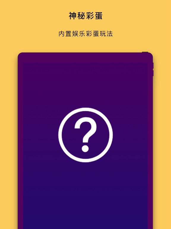 https://is1-ssl.mzstatic.com/image/thumb/Purple125/v4/ca/a7/92/caa792c7-80ca-bb7b-08e2-de1d1114506a/source/576x768bb.jpg