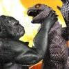 怪獣ゴリラ:ジャイアントモンスターアイコン