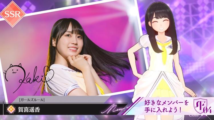 乃木坂的フラクタル screenshot-4