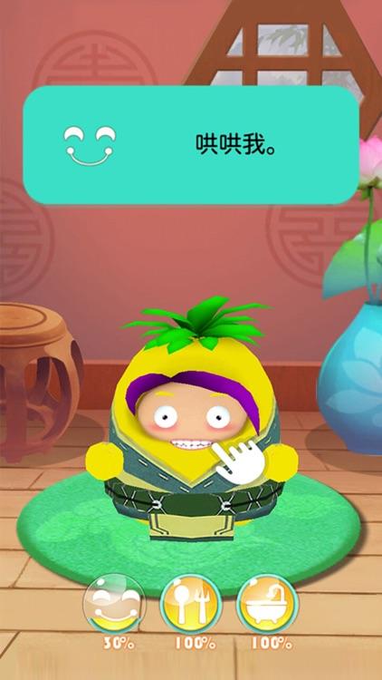 会说话的果宝 - 我的果宝特攻养成游戏