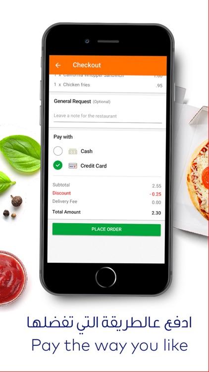 Talabat: online food ordering screenshot-3