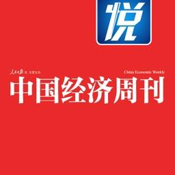 《中国经济周刊》图文版