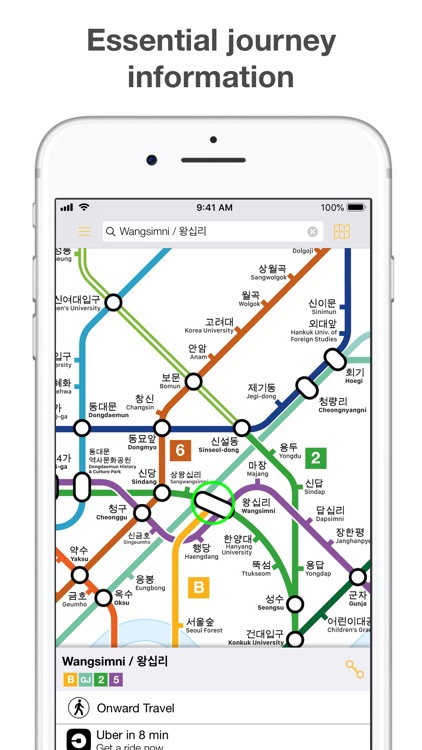 Seoul Metropolitan Subway screenshot-1