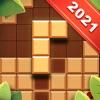ブロックパズル:うっでぃーぱずる