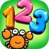 宝宝益智游戏-儿童数字认知游戏