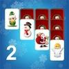圣诞节纸牌 2副牌