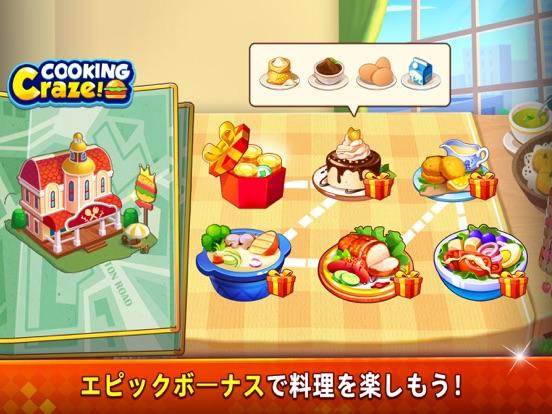 ビンゴパーティーゲーム: Bingo Gamesのおすすめ画像9
