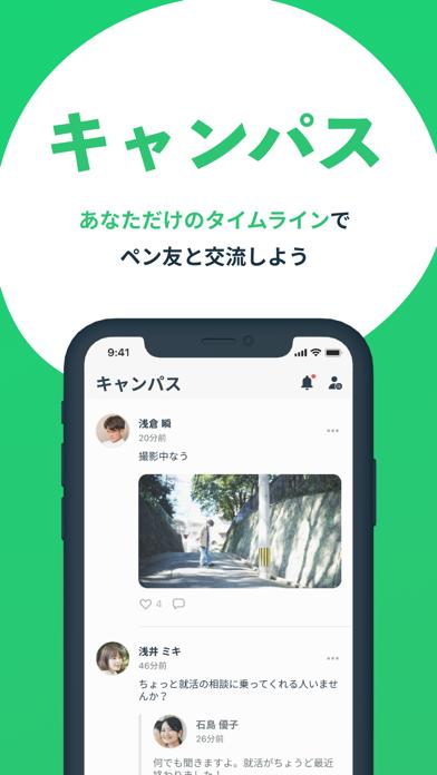 Penmark | 大学生の時間割アプリのおすすめ画像8